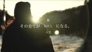 FX3:VIDEO CREATOR 山中海輝【ソニー公式】