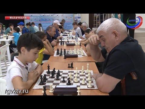 Международный День шахмат отметили в Махачкале