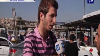 بث مباشر من مجمع رغدان السياحي