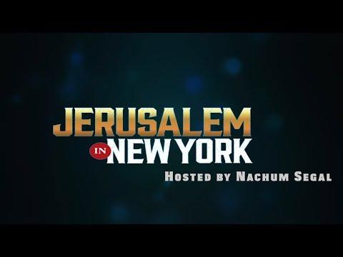 Jerusalem In New York Concert - Ohad & Itzik Dadya, Kinderlach & Uziya Tzadok - Live In New York