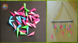 Beautiful Paper Work At Home || Diy Wall Hanging || Paper Wall Hanging Ideas || Girish Shanku