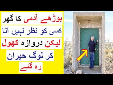 Old Man's Invisible House That is Actually Huge -  Reality Tv