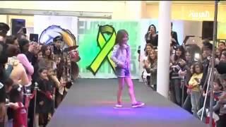 أطفال مصابون بالسرطان ينظمون عرض أزياء في بيروت