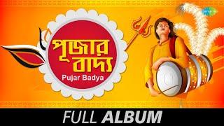 Pujar Badya Dhak | Audio Juke Box
