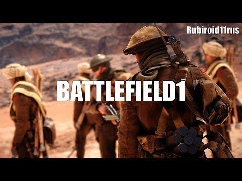 BATTLEFIELD 1 ЗАКАЗНОЙ СТРИМ ВРЫВАЕМСЯ (gameplay) thumbnail