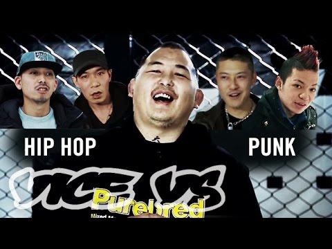 Hip hop vs punk