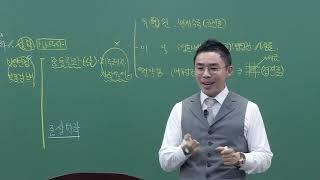 """[한국사능력검정] 설민석 - 10분이면 끝날 각! """"실학"""" 편"""