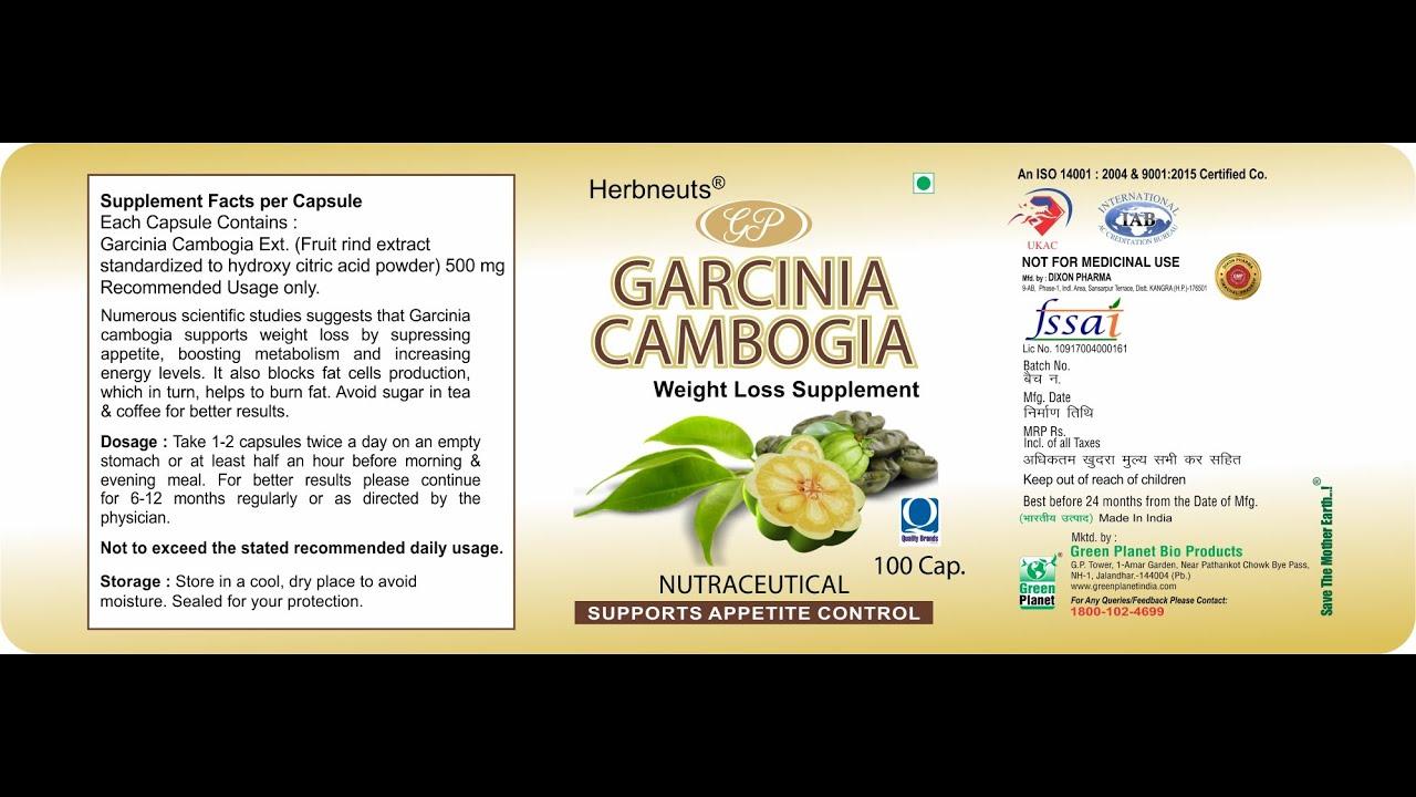 garcinia cambogia em bhoomi