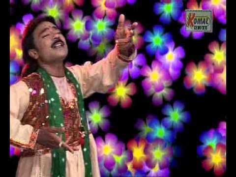Sanedo Ambe Maa No Sandeo Gujarati Song Part 2
