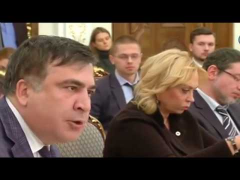 Полное видео скандала Арсена Авакова и Михаила Саакашвили.