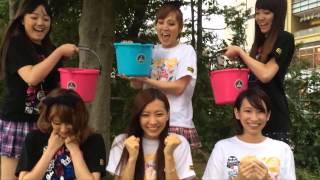 募金はこちら→ JALSA / 日本ALS協会 http://www.alsjapan.org/ ALS Ice ...