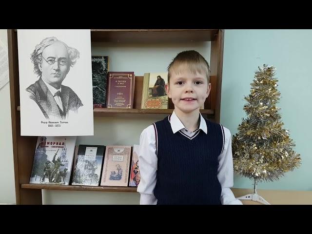 Изображение предпросмотра прочтения – ИльяКондрашенко читает произведение «29января1837» Ф.И.Тютчева