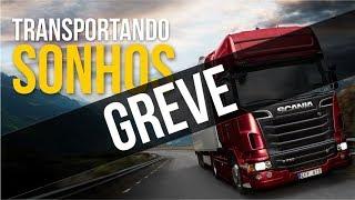 GREVE DOS CAMINHONEIROS - COMPARTILHE ESSE VÍDEO