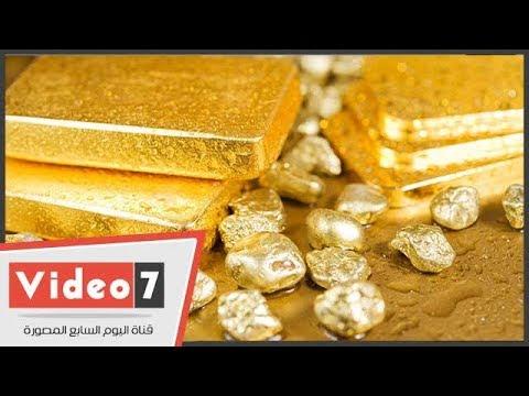 أسعار الذهب اليوم الجمعة 15-12-2017 فى مصر وعيار 21 يسجل 623 جنيها للجرام  - 12:22-2017 / 12 / 15