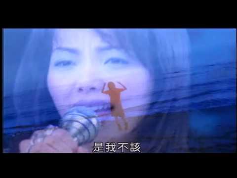 張惠妹-剪愛  官方MV