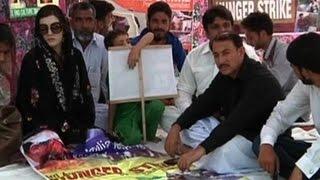 Rajnath Singh in Pakistan: Yasin Malik's wife sits on hunger strike - ANI News