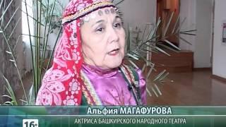 Башкирский свадебный обряд