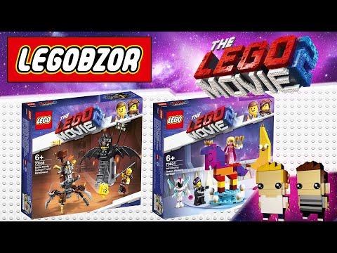 [Перезалив] ЛегОбзор (LEGOBZOR): Лего Фильм 2 наборы 70824 и 70836