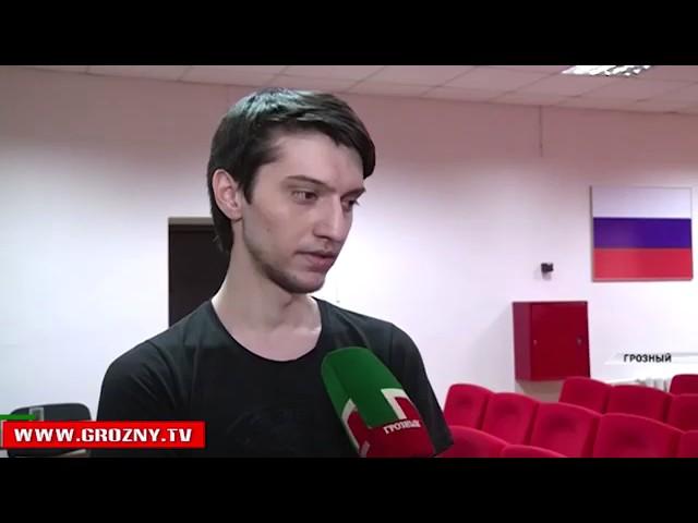 знакомство с чеченским парнем