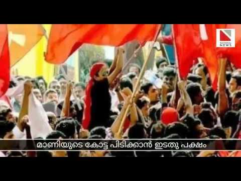 മാണിക്കെതിരെ ഇടതു പക്ഷം ഇറക്കുന്ന തുറുപ്പു ചീട്ട് ഈ വനിതാ ഡോക്ടറോ ? KM Mani vs LDF Kottayam   Kerala