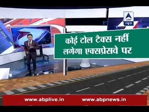Lucknow- Agra expressway inaugurated: Here are the main features