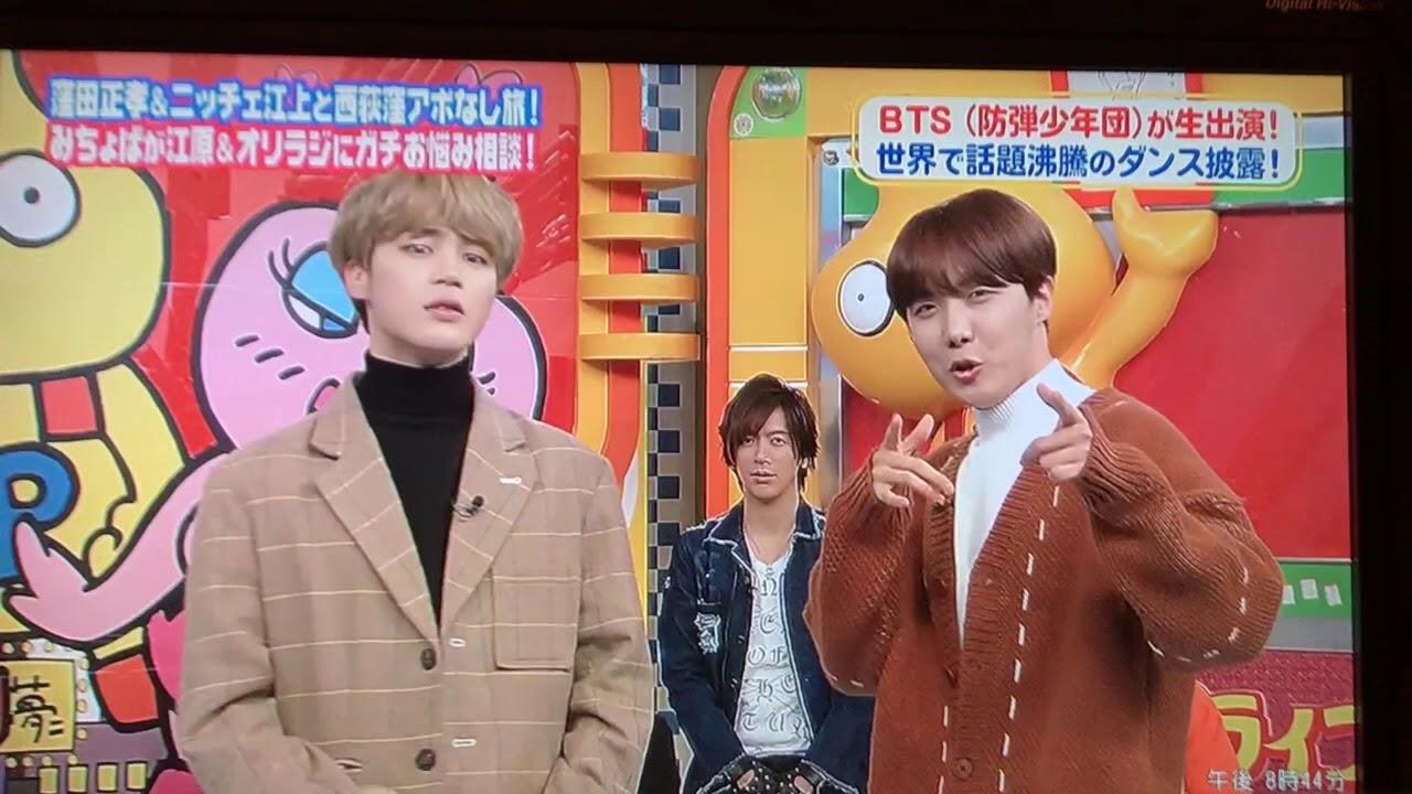Eng Sub] 火曜サプライズ BTS Ji...
