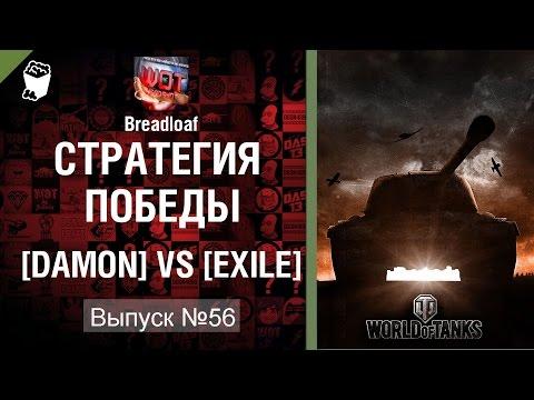 Игры с танками
