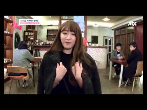 dating alone chanyeol eng sub ep 1