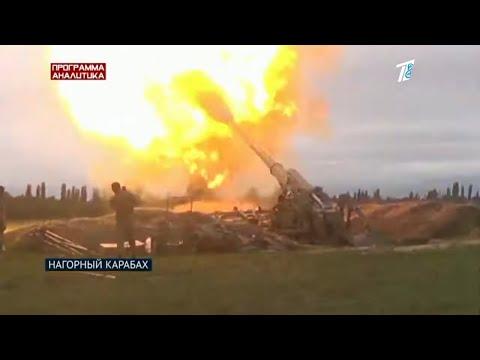 Война в Нагорном Карабахе