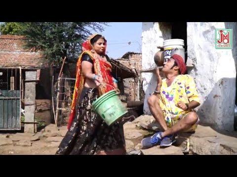 राजस्थानी कॉमेडी धमाका 2018 ~ Panya Sepat Lalchi Pandit (Part 2) ~ Rajasthani Comedy Video- HD