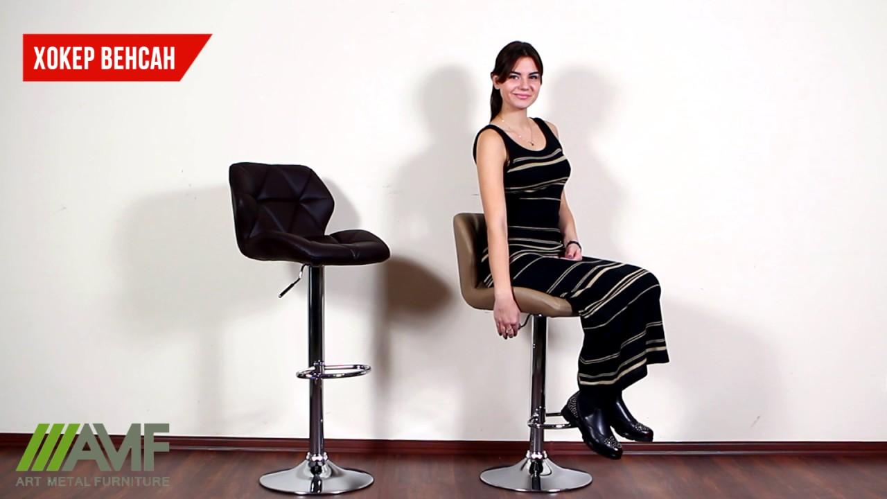 Деревянные стулья кухонные, купить стулья для кухни в Украине .