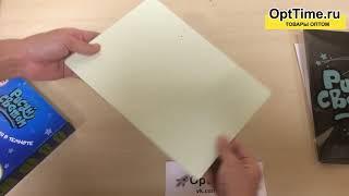 Планшет для малювання Малюй світлом - огляд