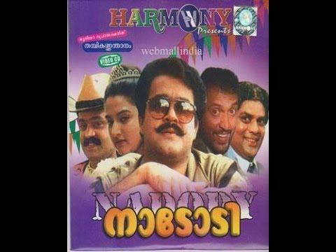 Nadodi - 1992 Malayalam Full Movie | Mohanlal | Silk Smitha | Full Length Malayalam Movies