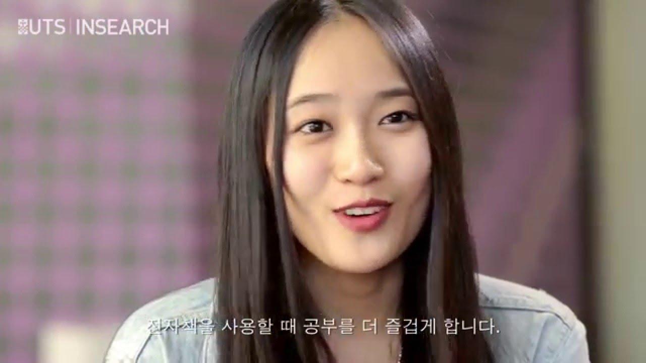 UTS:INSEARCH ebooks [Korean Subtitles]