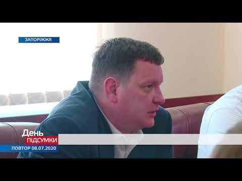 Телеканал TV5: Посол Латвії прибув до Запоріжжя: з ким зустрічався та що обговорювали