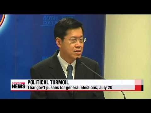 New political turmoil in Thailand after PM Yingluck ousted
