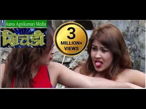 Wwwwxxxxx Chhaka Video