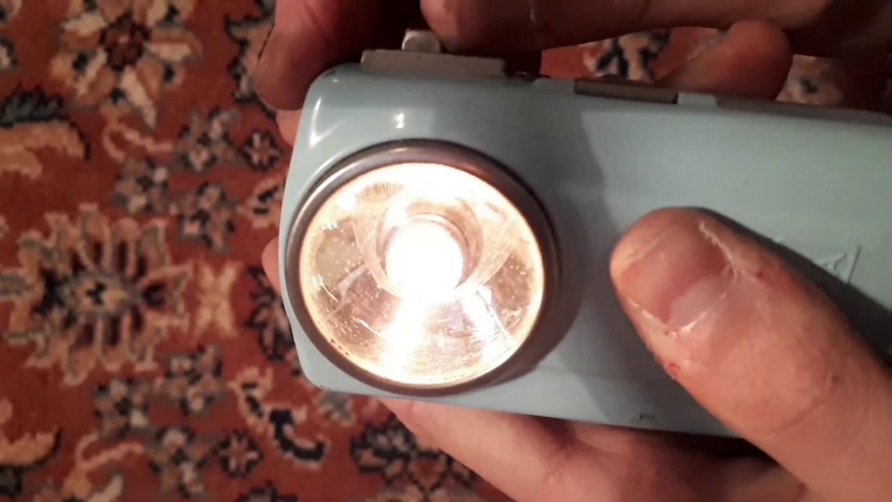 Lampe De Poche Ancienne Mazda Youtube