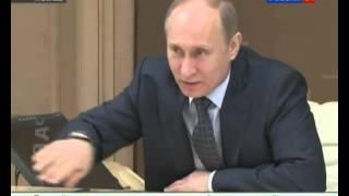 Путин и Волков. Где 2 миллиарда?????.avi