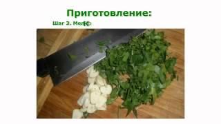 Рецепты салатов Салат из томатов и фасоли простой рецепт приготовления