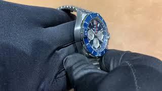 Breitling Super Chronomat B01 …