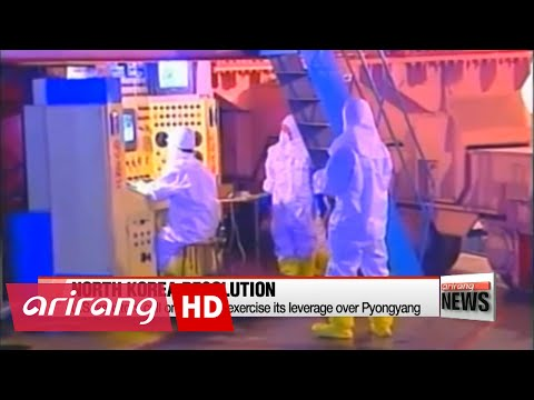U.S. senators introduce resolution condemning N. Korea nuclear test