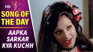Aapka Sarkar Kya Kuchh - Padma Khanna - Amitabh Bachchan - Hera Pheri - Bollywood Item Song