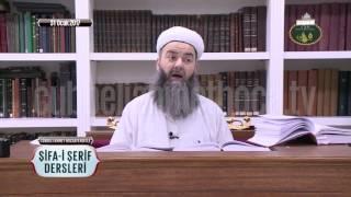 Cübbeli Ahmet Hoca Efendi İle Şifa-i Şerif Dersleri 38. Bölüm 31 Ocak 2017