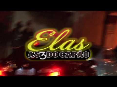 Vras77  Fala do Curta-metragem -  ELAS AS 3 DO CAPÃO