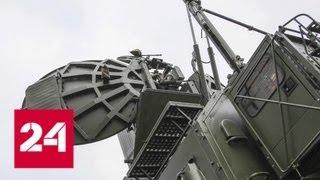 Американские военные пожаловались на российские средства борьбы с беспилотниками - Россия 24