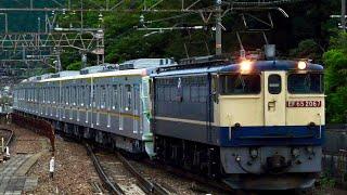 9866レ 甲種輸送 EF65 2067号機+東京メトロ17006F 山科駅通過