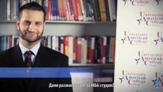 Popular Videos - Skopje & University American College Skopje
