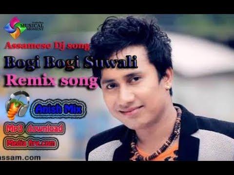 Bogi Bogi suwali Montumoni Saikia song | remix song | DJ Anish mixing