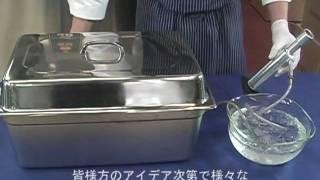 スモークアラジンは、食材を瞬時にスモークさせる器具である。 アロマア...